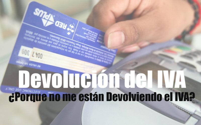 ANSES | Devolución del IVA para Asignación Universal por Hijo y Jubilados | ¿Porque no me están Devolviendo el IVA?